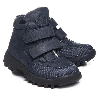 Ботинки для мальчиков 1015
