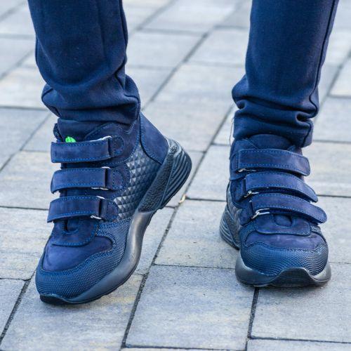 Ботинки 1016 | Школьная детская обувь оптом и дропшиппинг