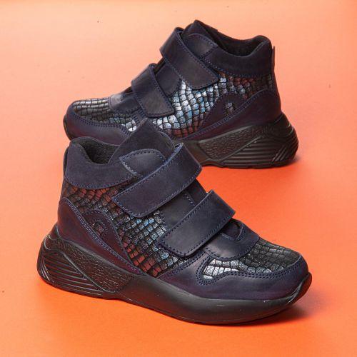 Ботинки для девочек 1030 | Детская обувь 19,6 см оптом и дропшиппинг
