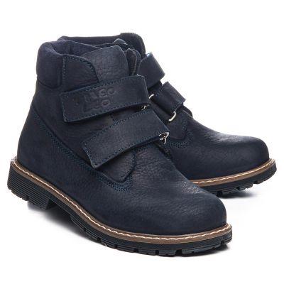 Ботинки для мальчиков 1034