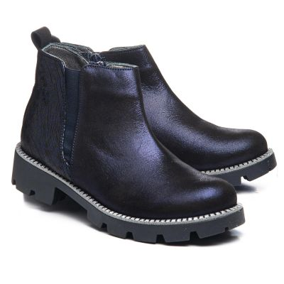 Ботинки для девочек 1037