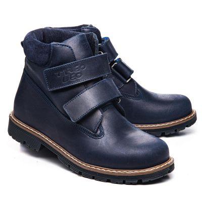 Ботинки для мальчиков 1039