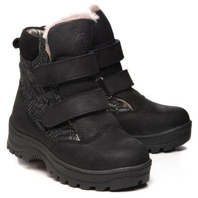 Зимние ботинки для девочек 1053