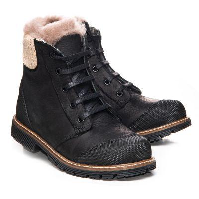 Зимние ботинки для мальчиков 1055
