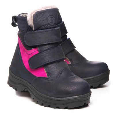 Зимние ботинки для девочек 1056
