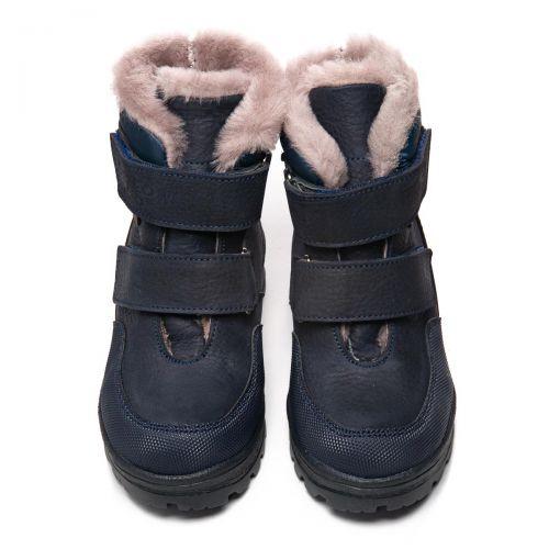 Зимние ботинки для мальчиков 1063   Детская обувь 18,6 см оптом и дропшиппинг