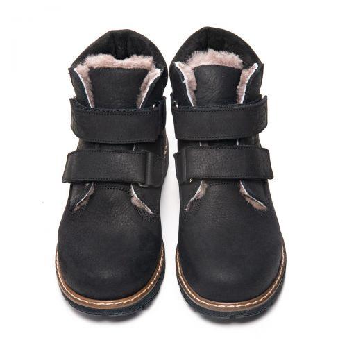 Зимние ботинки для мальчиков 1066 | Детская обувь оптом и дропшиппинг