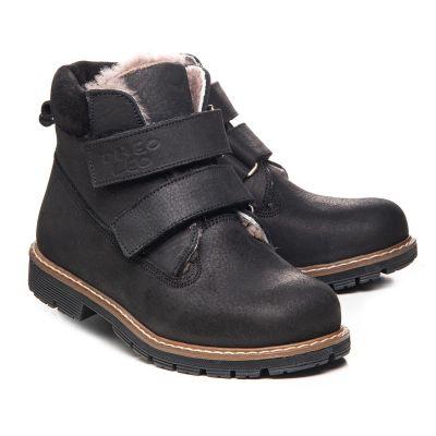 Зимние ботинки для мальчиков 1066