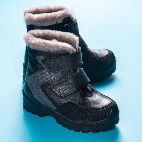 Зимние ботинки для мальчиков 1067 | Модная детская обувь оптом и дропшиппинг