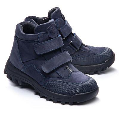 Ботинки для мальчиков 1088