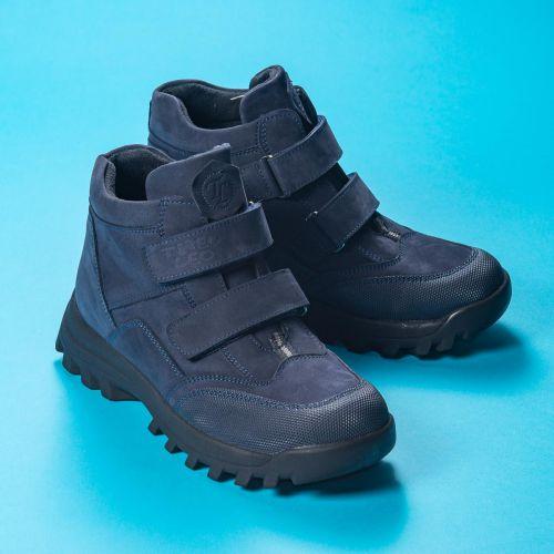 Ботинки для мальчиков 1088 | Демисезонная детская обувь оптом и дропшиппинг