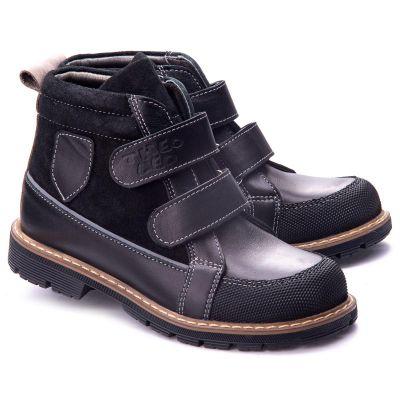 Ботинки для мальчиков 1163