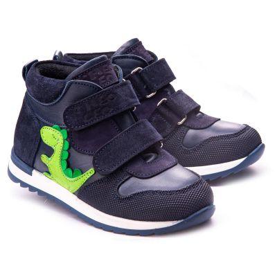 Ботинки для мальчиков 1167