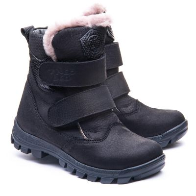 Зимние ботинки для мальчиков 1176