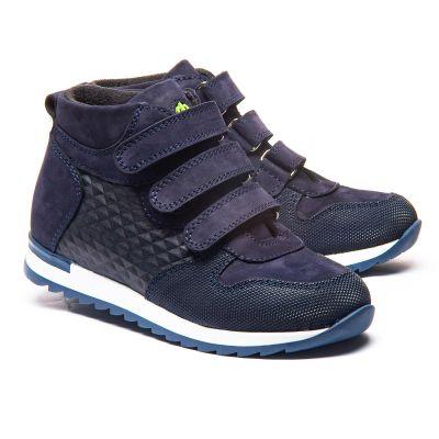 Ботинки для мальчиков 1179