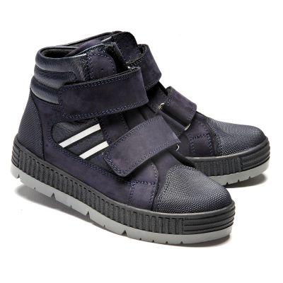 Ботинки для мальчиков 1202