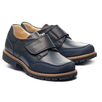 Туфли для мальчиков 1283