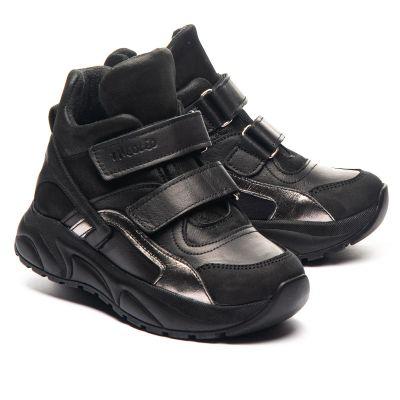 Ботинки для девочек 1338
