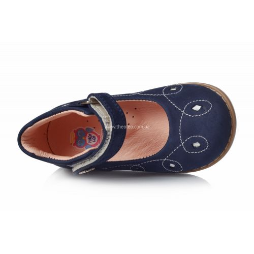 Туфли 136   Детская обувь 12,4 см оптом и дропшиппинг