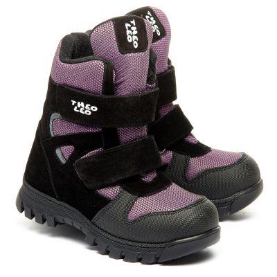 Зимние ботинки для девочек 1367