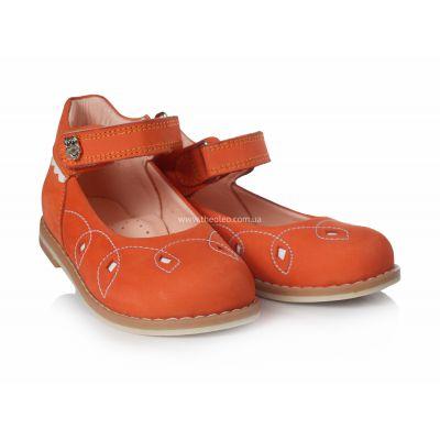 Туфли 137