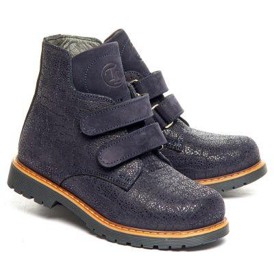 Ботинки для девочек 1371