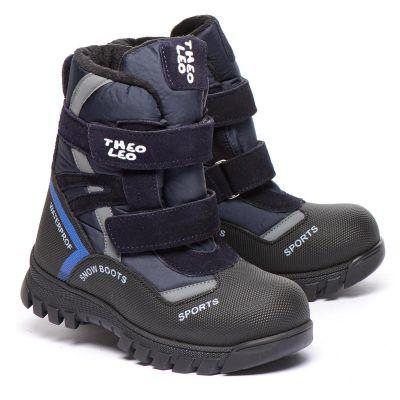Зимние ботинки для мальчиков 1385