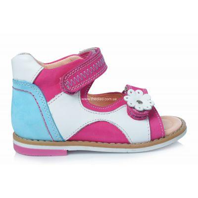Босоножки 157 | Бирюзовая детская обувь 12,9 см из нубука