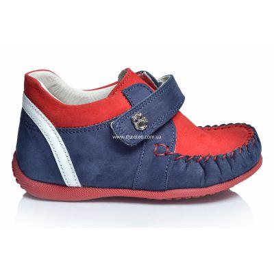 Мокасины 198 | Белая детская обувь 16,6 см из нубука