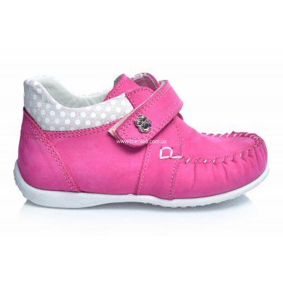 Мокасины 199 | Белые детские туфли, мокасины 14 см