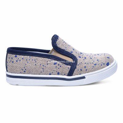 Слипоны 217 | Бежевая обувь для девочек, для мальчиков 5 лет