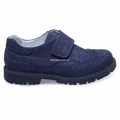 Туфли для мальчиков 258