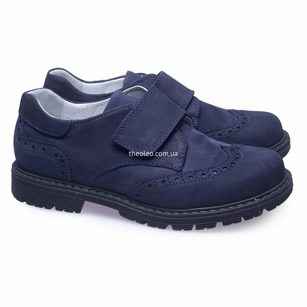 Профилактические туфли для мальчиков Theo Leo