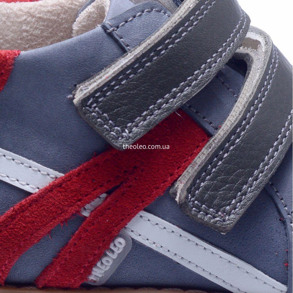 Черевики для хлопчиків 263  купити дитяче взуття онлайн be88edaf3bbcf