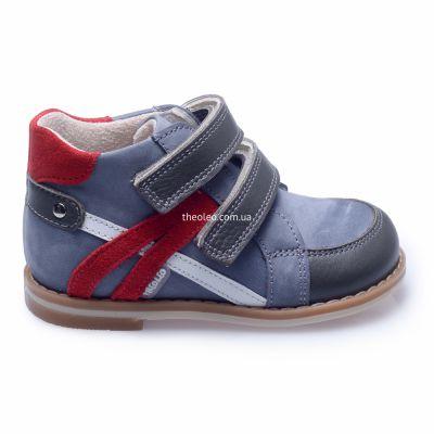 Ботинки для мальчиков 263