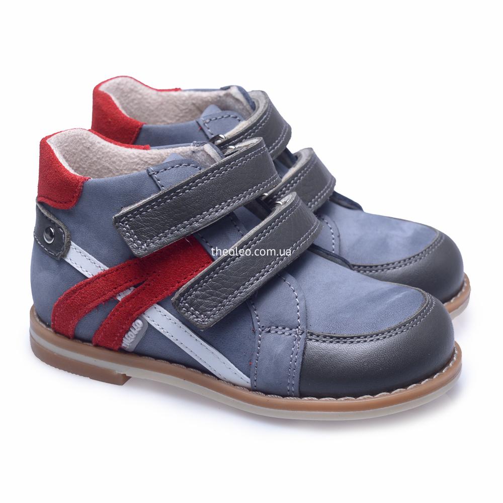 8bf92be96 Ботинки для мальчиков Подобрать первую обувь ...