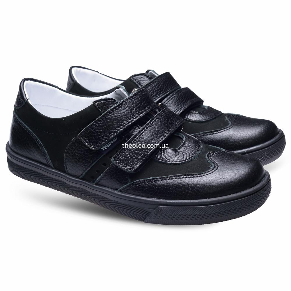 Мокасини для хлопчиків 268  купити дитяче взуття онлайн 71285ca16f774