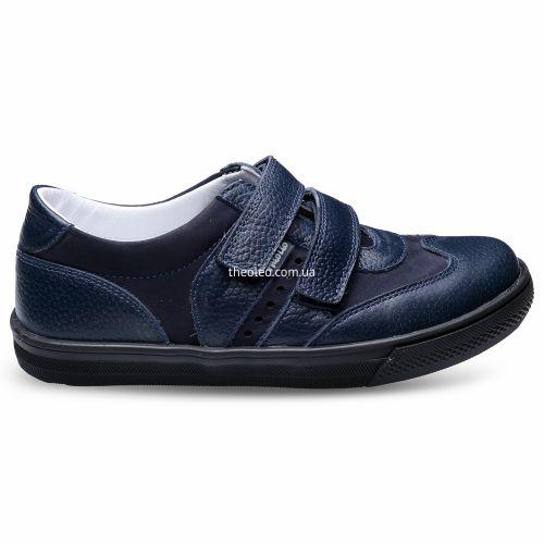 Мокасины для мальчиков 269 | Детская обувь 22,4 см оптом и дропшиппинг