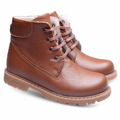 Ботинки для мальчиков 270
