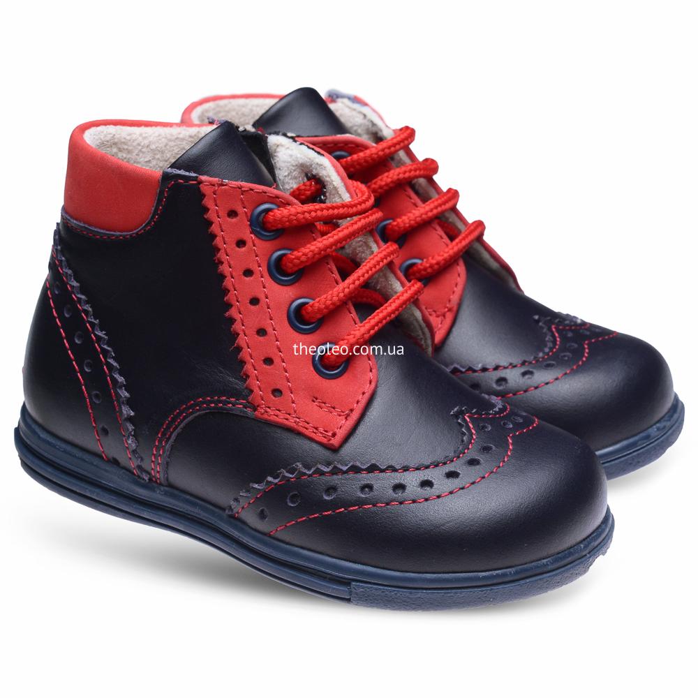 Черевики для хлопиків 279  купити дитяче взуття онлайн 73ded58a4e48c
