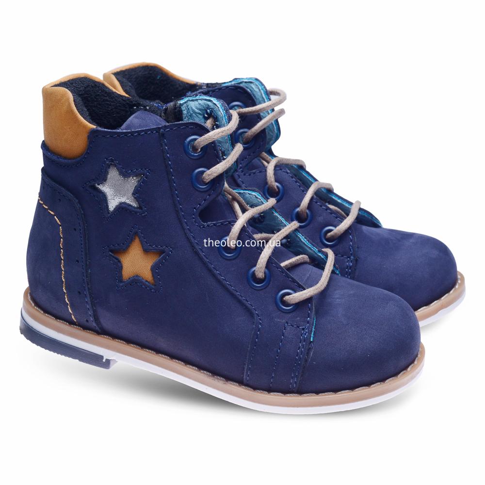 Черевики для хлопчиків 280  купити дитяче взуття онлайн 7b9f6fef3189a
