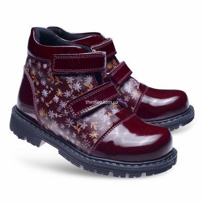 Ботинки для девочек 283