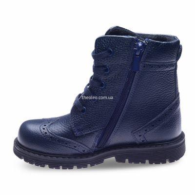 Ботинки 308