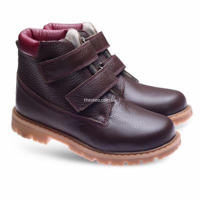 Ботинки для мальчиков 314