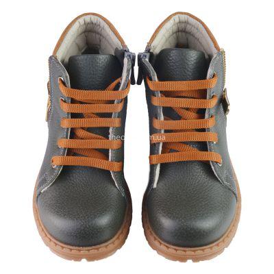 Ботинки для мальчиков 321