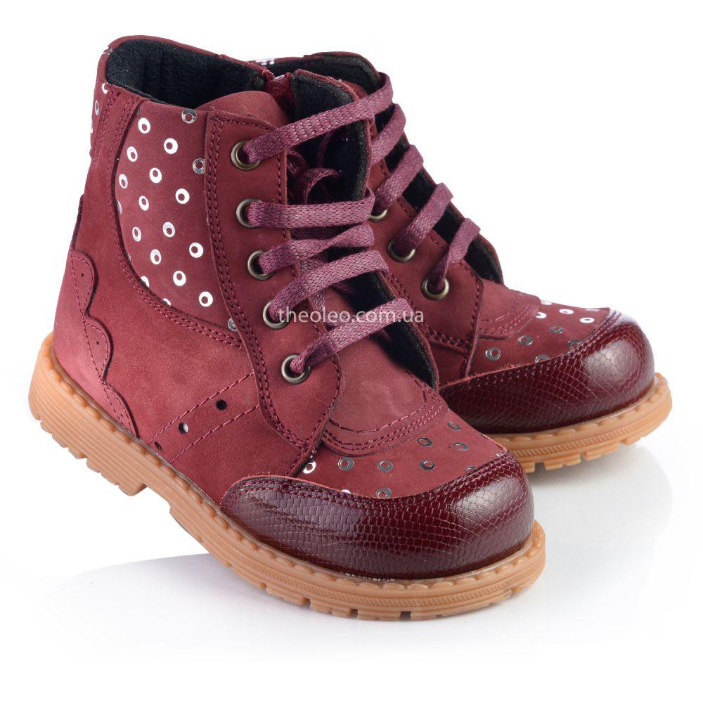 Черевики для дівчаток 323  купити дитяче взуття онлайн 348cf4abeb205