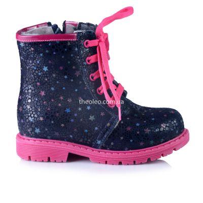 Зимние ботинки для девочек 339 | Зимние ботинки для девочек