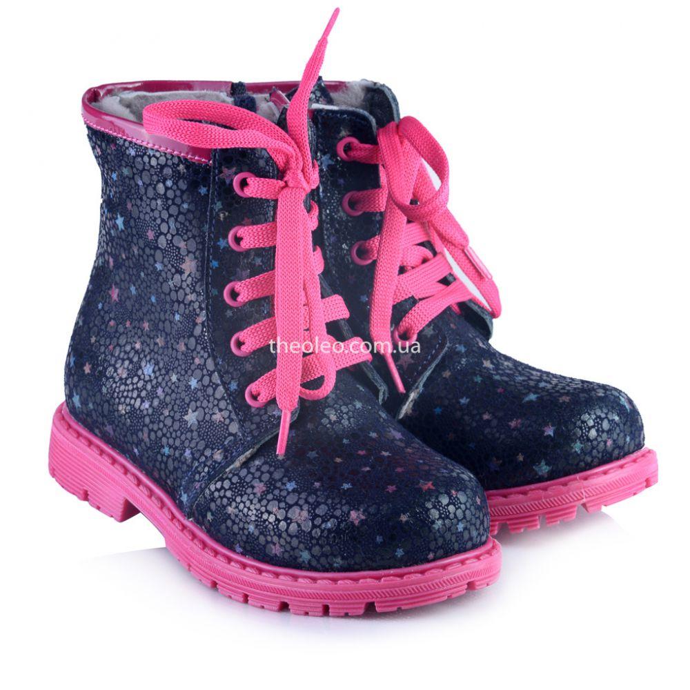 Зимние ботинки для девочек 847  купить детскую обувь онлайн e42c1d29dca11