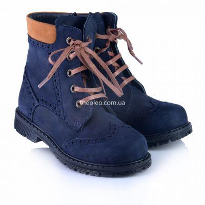 Зимние ботинки для девочек 344