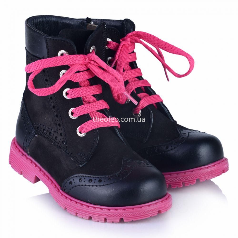 Зимние ботинки для девочек 351  купить детскую обувь онлайн f77c918644bae